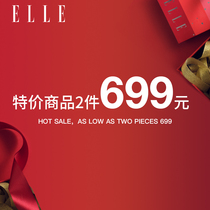 ELLE Womens bag clearance as low as 699 Yuan 2 pieces(do not participate in other activities)