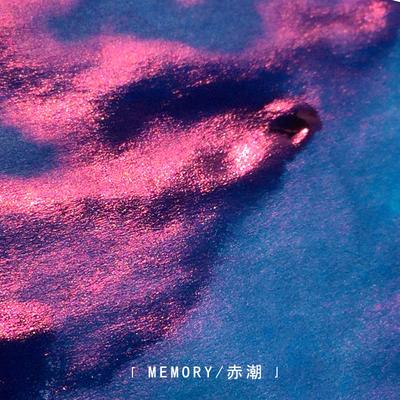 【sheen人心魄】幻变强sheen彩色渐变色墨水18ml彩墨钢笔蘸水笔用