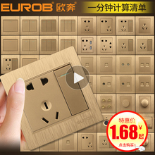 欧奔开关插座家用86型5五孔USB二三插一开带16a墙壁空调插座面板