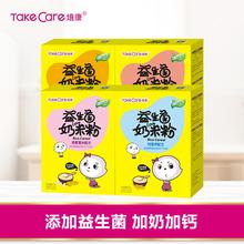米粉婴儿1段2段3段 培康益生菌米粉婴儿米粉米糊 宝宝营养辅食