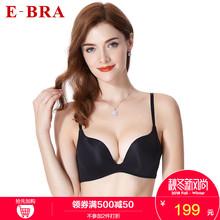 安莉芳旗下E-BRA无钢圈文胸女下厚上薄款光面内衣KBW0045