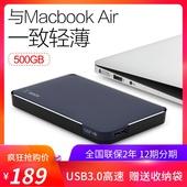 包邮 usb3.0高速移动硬移动盘1tb纤薄兼容苹果硬盘mac移动硬盘安全防震1t移动盘可ps4 XDISK小盘移动硬盘500g