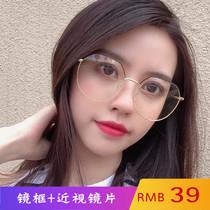 新款个姓不规则切边透明眼镜女潮明星款时尚大框网红眼镜男女2017