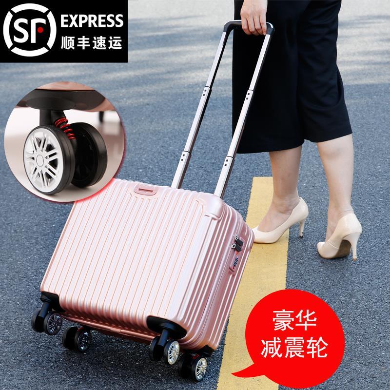 18寸小行李箱女迷你拉杆箱男商务登机箱万向轮16寸小旅行箱包韩版