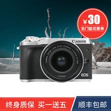 M100 M50 佳能EOS 45二手微单反相机套机人像旅游