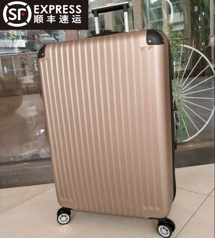 超大号32寸行李箱万向轮 旅行箱包 特大容量30寸拉杆箱子大号男女