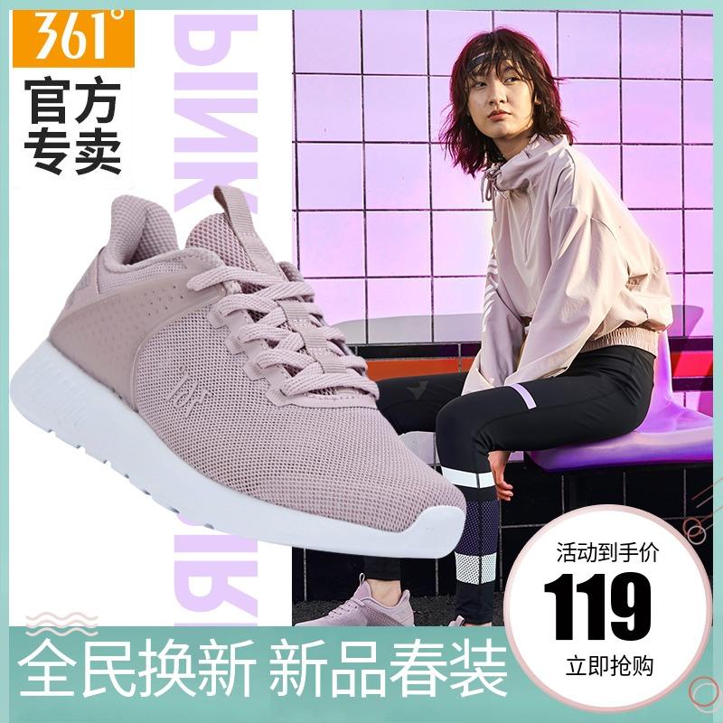361女鞋运动鞋2019新款正品春季休闲网面百搭鞋子轻便学生跑步鞋