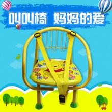 叫叫椅加厚小板凳宝宝椅吃饭餐椅儿童凳宝宝靠背椅电动车椅子 包邮