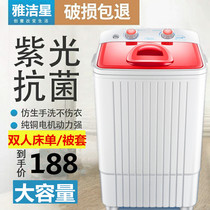 大容量单筒单桶半全自动小型迷你洗衣机家用波轮沥水带甩干AOSMA