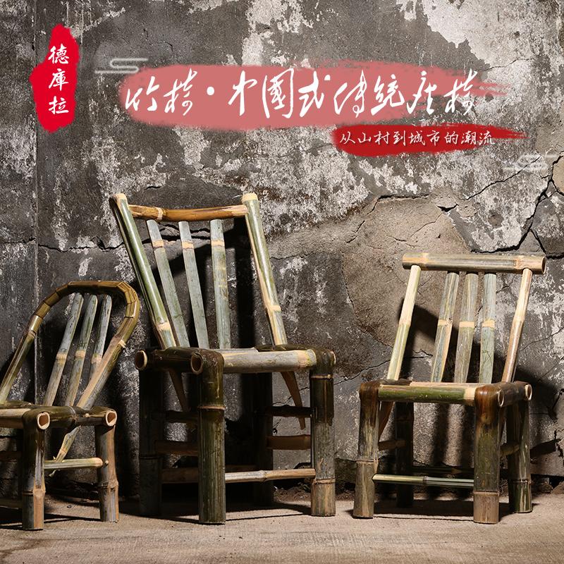 手工复古家具