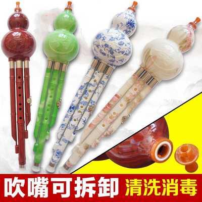 新艺乐器 葫芦丝c调 降b调成人 学生初学入门专业演奏型天然紫竹怎么样