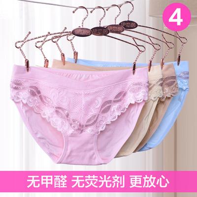 孕妇内裤怀孕期抗菌透气产后月子纯棉舒适低腰托腹内衣裤头全棉