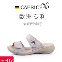 【直邮】Caprice德国2018夏季凉拖鞋沙滩海边厚底平底魔术贴凉鞋