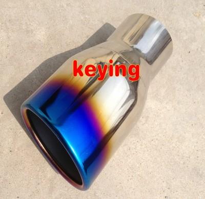 新骐达1.6L 雨燕K5卡罗拉阳光马自达3汽车排气管尾喉改装装饰尾嘴