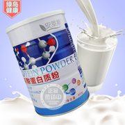 正品包邮 安莱斯氨基酸蛋白质粉900克