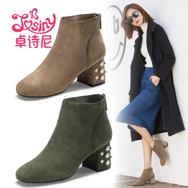 卓诗尼靴子女2018冬季新款铆钉方头马丁靴女英伦风高跟粗跟短靴女