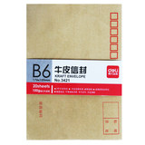 Deli 3421/3423/3426 Kraft envelopes No. 5 thick post office standard can mail 20 invoice bags