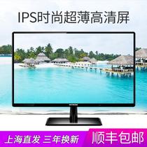 全新电脑显示器19寸20寸22寸24寸27寸HDMI液晶显示屏 监控游戏ps4