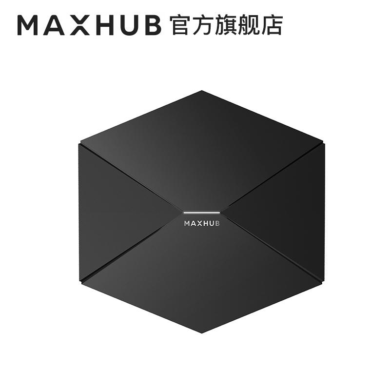 MAXHUB无线投屏器投影仪手机电视机笔记本电脑同屏器多屏互动1080p高清传屏盒子WB01 含1个无线传屏SM01