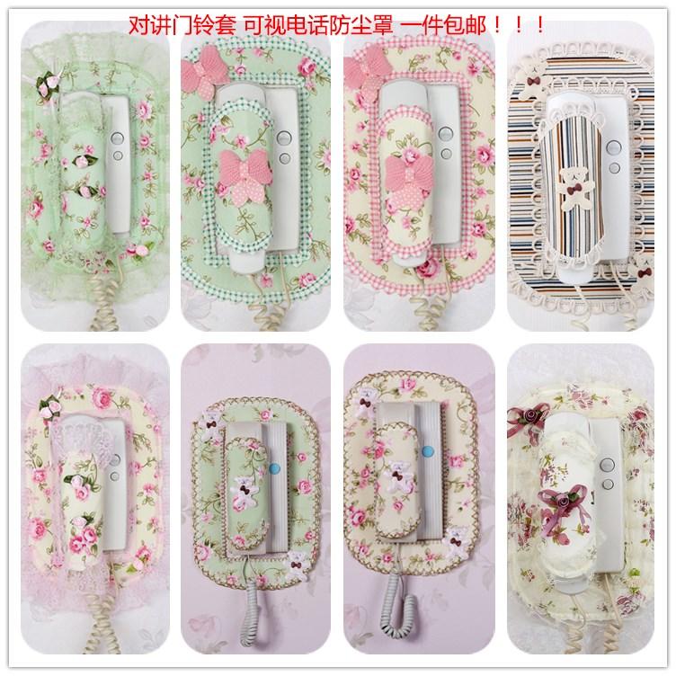室内套包邮蕾丝布艺楼宇对讲门铃机套子可视电话挂机防尘罩装饰贴
