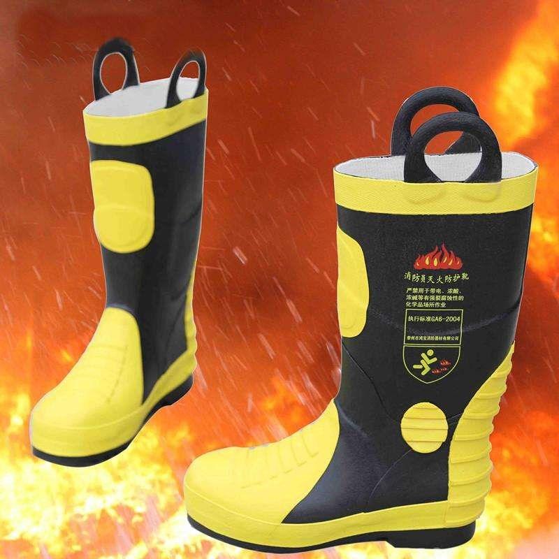 02款消防靴 消防员专用战斗靴 灭火防护靴 消防胶靴 底部带钢板
