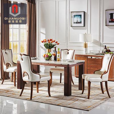 大理石餐桌六椅在哪买