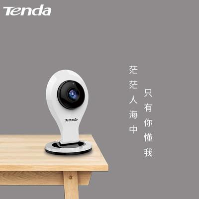 1080p高清夜视监控摄像头