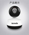 腾达 qq物联安全无线网络摄像头 手机遥控监控摄像 高清夜视监控