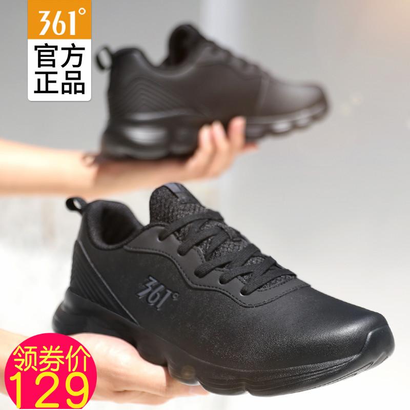 361运动鞋男鞋2018秋新款正品学生休闲鞋361度皮面冬季保暖跑步鞋