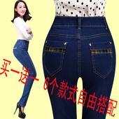 天天特价黑色高腰牛仔裤女款弹力中年妈妈小直筒长裤大码胖mm女裤