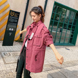 Chic Workwear Windswear Medium-long Female Spring Garment 2019 New Korean Version Loose BF Student Collar Small Jacket