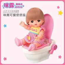 咪露可爱便便座洋娃娃公主马桶坐便家居仿真女孩儿童早教益智玩具