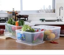 冰箱冷冻专用大容量保鲜盒大收纳盒防潮防湿厨房透明储物盒收纳盒