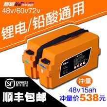 48V60V72V电动车锂电池可替换铅酸电池充电宝改装电瓶车电瓶通用
