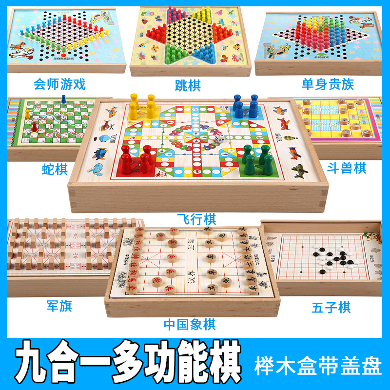 Flying Chess Games Chess Fun Multi-function Desktop Chess Backgammon Jump Checkers Children's Chess