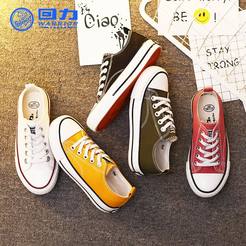 回力童鞋2019春秋新款透气儿童帆布鞋女童鞋子男童运动鞋小白鞋