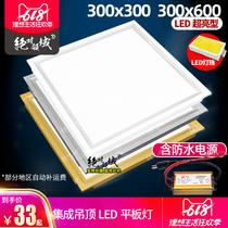 平板灯面板嵌入式集成吊顶灯600x600led暖黄光直发光办公室60X60