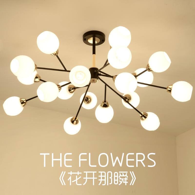花枝客厅吊灯