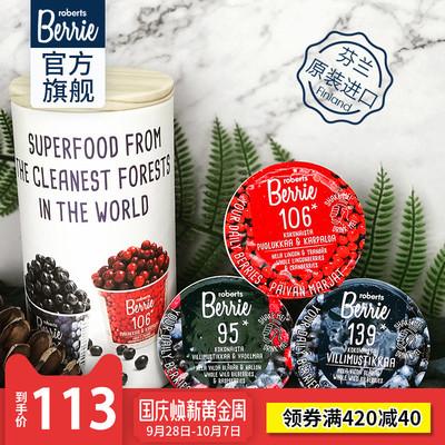 蓝宝氏芬兰进口野生蓝莓汁蔓越莓黑加仑沙棘汁非浓缩果汁浓浆饮料