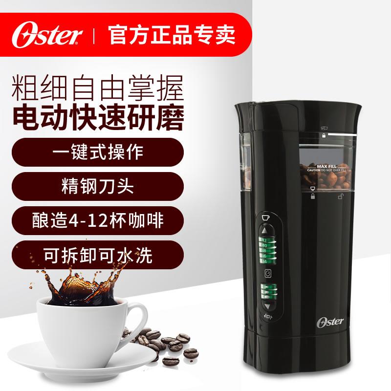 磨咖啡机电动商用