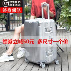 密码箱行李箱女韩版皮箱拉杆箱男24寸学生登机箱20寸旅行箱万向轮