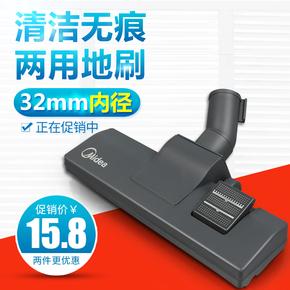 吸尘器头吸头配件家用地板地毯刷头通用美的内径32MM多功能刷子