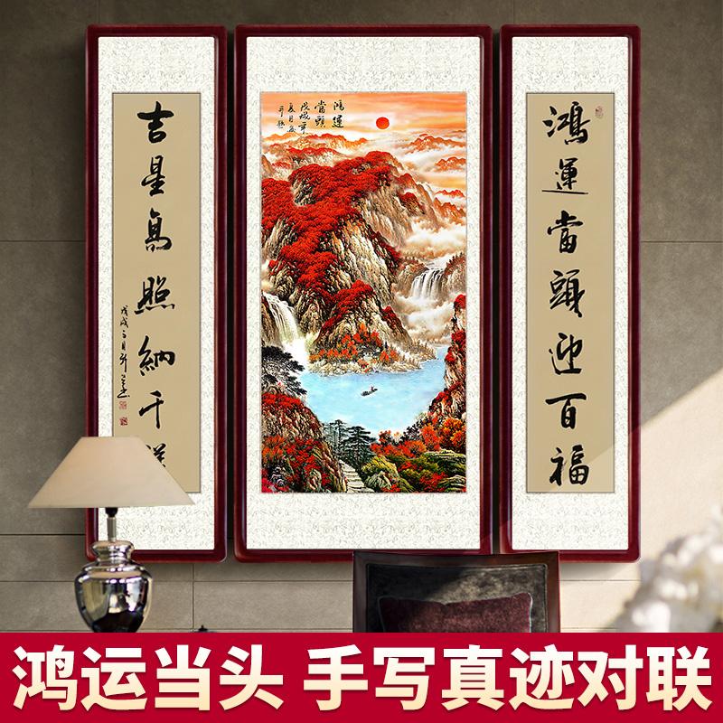 Китайская живопись Артикул 581457600726