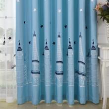 加厚棉麻窗帘定做蓝色地中海绣花城堡卡通男孩书房客厅儿童房成品