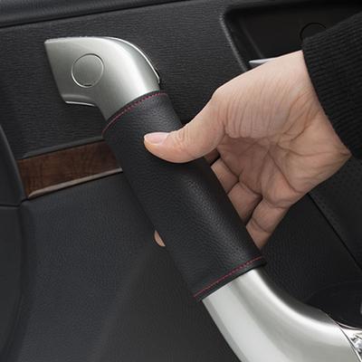 汽车内门把手保护套汽车拉手套内门拉手扶手车门内装饰把手套用品