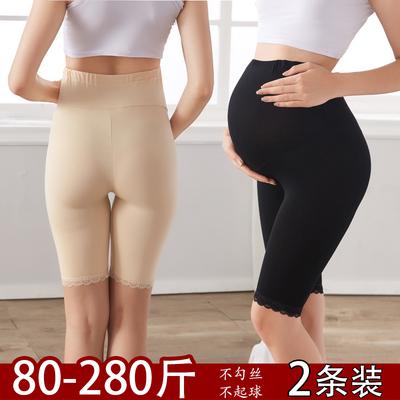 200斤加肥加大码孕妇安全裤防走光打底裤夏季薄款五分裤短裤托腹