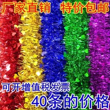 Wedding Articles New Year's Raffles with Colorful Strips New Year's Birthday Christmas Raffles Wedding Room Decorations