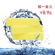 洗车海绵吸水海棉块汽车打蜡强力去污美容泥擦车专用清洁用品工具