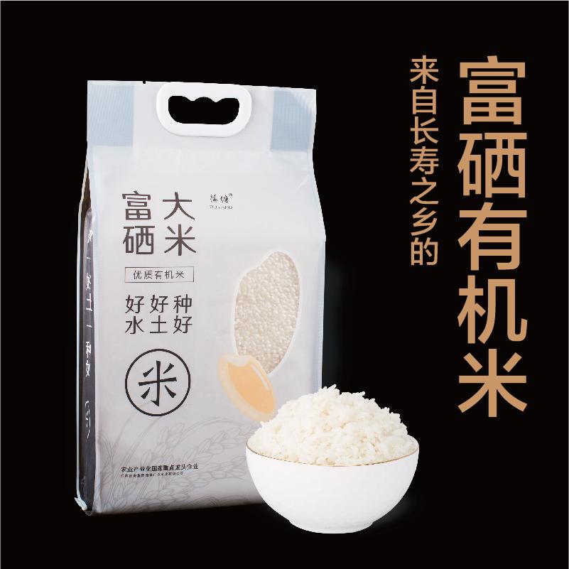 天然富硒米
