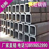 Spot sale steel galvanized square tube rectangular tube square pass size specifications complete Jiangsu Zhejiang and Shanghai free shipping